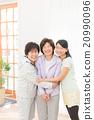 健身 健康 適當 20990096