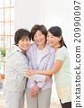 健身 健康 適當 20990097