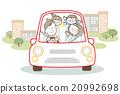 家庭開車城市 20992698