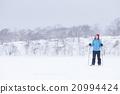 雪鞋 女性 女 20994424