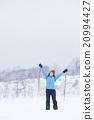 雪鞋 女性 女 20994427