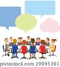 商業 商務 會議 20995361