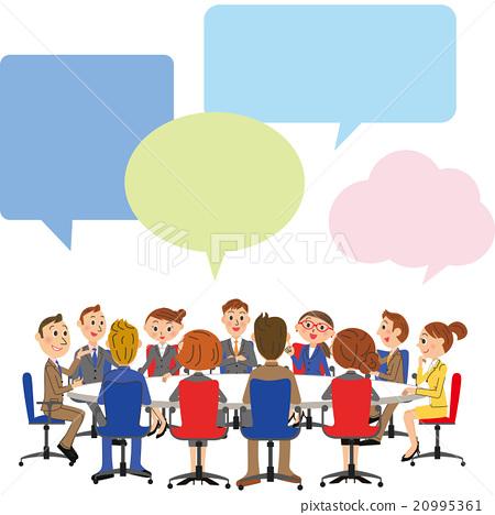 商務會議現場 20995361