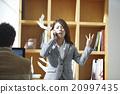女企業家 分手 扔掉 20997435