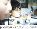 父母和小孩 午飯 午餐 20997448