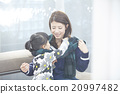 母親 親子 父母和小孩 20997482