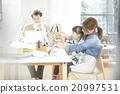 女孩 午饭 午餐 20997531