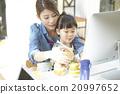 父母身份 拥抱 午饭 20997652