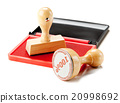Classic wooden stamps 20998692