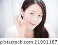 미용 여성 21001167