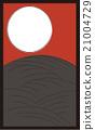 日本纸牌 八月 月亮 21004729