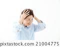 頭髮 髪 女性 21004775