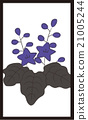 日本纸牌 十二月 12月 21005244