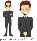 Secret Agent Bodyguard 21006213