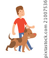 Best friend little boy with dog vector isolated on 21007536