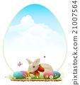 復活節 兔子 兔 21007564