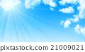 ท้องฟ้า,เมฆ,ท้องฟ้าเป็นสีฟ้า 21009021