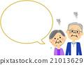 年長夫婦麻煩的氣球 21013629
