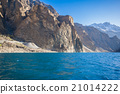 Attabad Lake in Northern area of Pakistan 21014222
