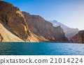 Attabad Lake in Northern area of Pakistan 21014224