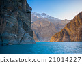 Attabad Lake in Northern area of Pakistan 21014227