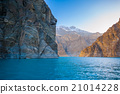 Attabad Lake in Northern area of Pakistan 21014228