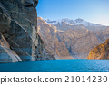 Attabad Lake in Northern area of Pakistan 21014230