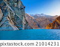 Attabad Lake in Northern area of Pakistan 21014231