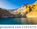 Attabad Lake in Northern area of Pakistan 21014235