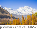 beautiful Landscape of Hunza Valley in Autumn 21014657