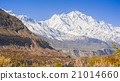 beautiful Landscape of Hunza Valley in Autumn 21014660