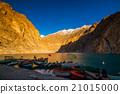Attabad Lake in Northern Pakistan. 21015000