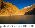 Attabad Lake in Northern Pakistan. 21015001