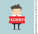Businessman hands holding sorry sign vector 21015123