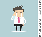 Businessman crying vector 21015124