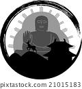 奈良剪影日元 21015183