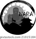 奈良剪影圈罗马化符号 21015184