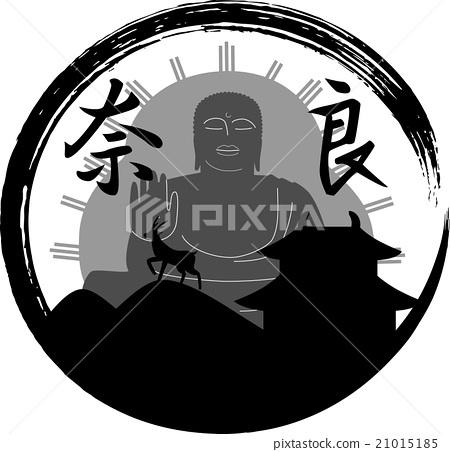 Nara Silhouette yen Kanji notation 21015185