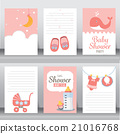 baby shower invitation card, vector 21016768