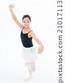 舞 小孩 舞蹈 21017113