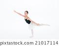 芭蕾 舞 舞蹈 21017114