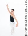 舞 較年輕 舞蹈 21017115