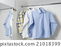 white blue and checkered clean ironed men shirts 21018399