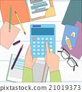 calculator, business, desk 21019373