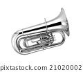 silver tuba 21020002