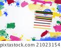 Art supplies border line 21023154