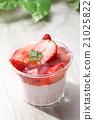 甜食 甜點 甜品 21025822