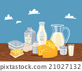 Dairy products isolated, vector illustration 21027132