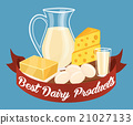 Dairy products isolated, vector illustration 21027133