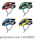 Bicycle safety helmet 21028892